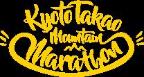 KYOTO TAKAO MAUNTAIN MARASON