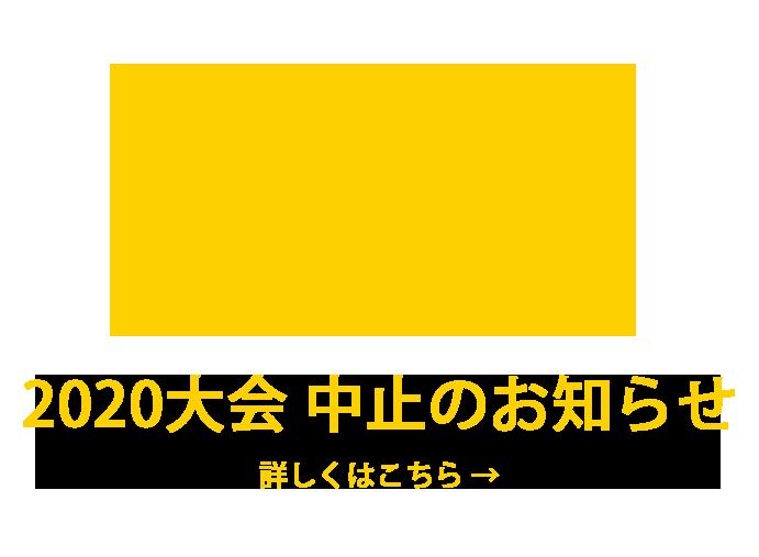 KYOTO TAKAO MAUNTAIN MARASON 2018.12.15 sat 【京都高雄マウンテンマラソン】